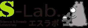 S-Lab.(エスラボ)